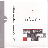 Album cover for Jerusalem by Random Inc